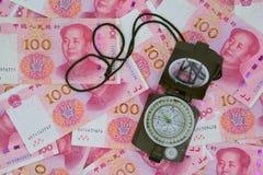 RMB货币政策战略 免版税库存图片