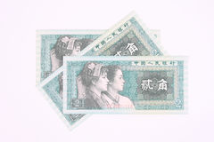 Rmb 0.2 yuan. With white background stock image