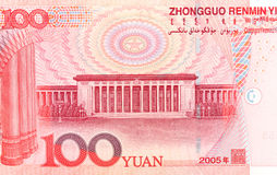 Rmb 100元 免版税库存照片