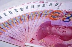 RMB 100 Imagen de archivo
