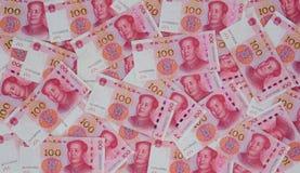 RMB 免版税库存图片