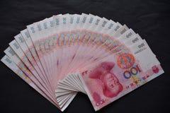 RMB 免版税库存照片