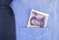 RMB banknot w koszula kieszeni Obraz Stock