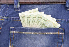 RMB banknote in pocket. Of jeans Stock Image