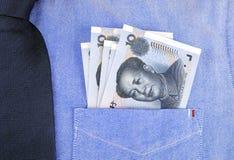 RMB banknoty w koszula kieszeni Zdjęcia Royalty Free