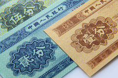 RMB Cent Banknotes Royalty Free Stock Images