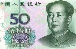 Rmb. Chinese money rmb background detail texture Stock Image