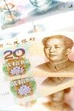 Rmb chinois d'argent Image libre de droits