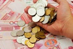 Rmb della Cina Fotografie Stock Libere da Diritti