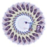 rmb renminbi Стоковые Изображения
