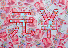 RMB symbol of Chinese currency with Bank note Royalty Free Stock Image