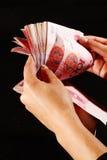 rmb yuan наличных дег китайское Стоковые Фото
