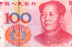 Rmb 100 yuan. Chinese money rmb background detail texture Royalty Free Stock Photos