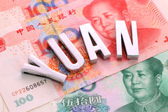 Rmb yuan money Stock Photography