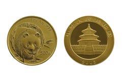 RMB yuan (oro), aislado Imágenes de archivo libres de regalías