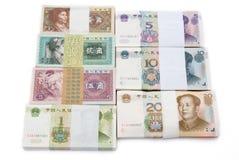 RMB yuan y jiao Imagen de archivo