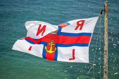 RNLI Flag Stock Photography
