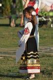 21ro festival internacional Vitosha 2017 del folclore Fotos de archivo libres de regalías