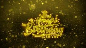 3ro tarjeta de felicitaciones de los deseos del feliz cumpleaños, invitación, fuego artificial de la celebración stock de ilustración