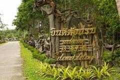 Ro w Huay-Yod mieście Trang, October-25-2016, Chorągwiany wejścia Ro Zoom wewnątrz Zdjęcie Stock