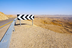 Road above Crater Royalty Free Stock Photography