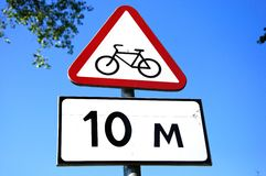 Road cycle sign with informational plate Stock Image