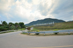 The road with a dam on the left in Chang Hua Mun Stock Image