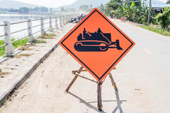 Road damaged Royalty Free Stock Photo