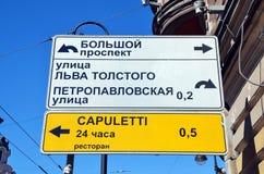 Road direction sign. SAINT-PETERSBURG, RUSSIA - APRIL 28, 2017: St-Petersburg, road direction sign with restaurant advertising. Translation: Bolshoy Pr, Leo royalty free stock photos