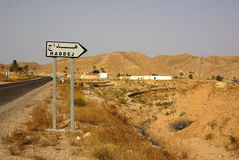 The road in the foothills of the Sahara Royalty Free Stock Images
