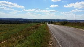 Road in Moscow region. Beautiful landscape and road ner Moscow Royalty Free Stock Image
