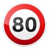 Road red sign on white background. Road traffic control.Lane usage. Stop and yield. Regulatory sign. Street. Speed limit. Road red sign on white background. Road vector illustration