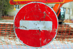Road repair signs. And equipment in the city street Stock Photo
