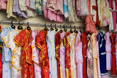 Road Side Childrens' Clothing Store Royalty Free Stock Photography