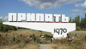 Road sighn Pripyat Stock Photo