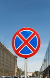 Road sign.  Royalty Free Stock Photo
