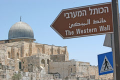 Road Sign. El Aqsa Mosque, Situated in the Grouinds of the Dome of the Rock royalty free stock photo