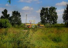 Road sign. The border of Monino. Series `Nature and Life of Russia.` Moscow regions. Summer of 2017 Stock Images