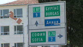 Road sign in the center of Varna, Bulgaria Stock Image