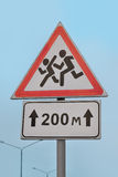Road sign Children. Royalty Free Stock Image
