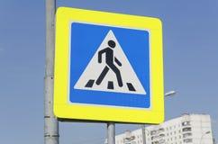 Road sign crosswalk Stock Photography