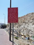Road with sign - Dangerous for Israelis Royalty Free Stock Image
