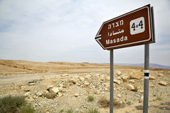 Masada 4x4. A road sign directing to an off-road 4x4 route to the famous mountain of Masada in the Judea desert in Israel. Text in Hebrew, Arabic and English Royalty Free Stock Photo