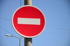 Road sign in the form of a white rectangle in a red circle. No e stock image