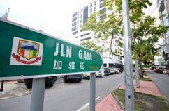 Road sign of Gaya street in Kota Kinabalu. KOTA KINABALU, MALAYSIA- 29 JUN, 2017: Road sign of Gaya street in Kota Kinabalu,Sabah. Gaya Street is the place to go Royalty Free Stock Photos