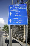 Road sign in Jerusalem Stock Image