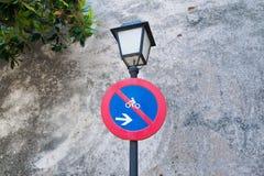 Road sign No cycling Stock Image