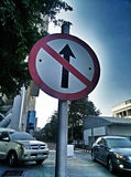 Road sign no entry Royalty Free Stock Photography