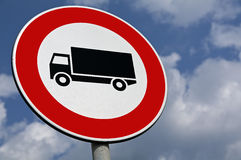 No entry large vehicles. Road sign Stock Photo