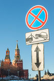 road sign - No parking - on the background of Moscow Kremlin, Russia Stock Image